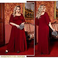 Бордовое вечернее длинное женское платье 50-52,54-56,58-60 62-64