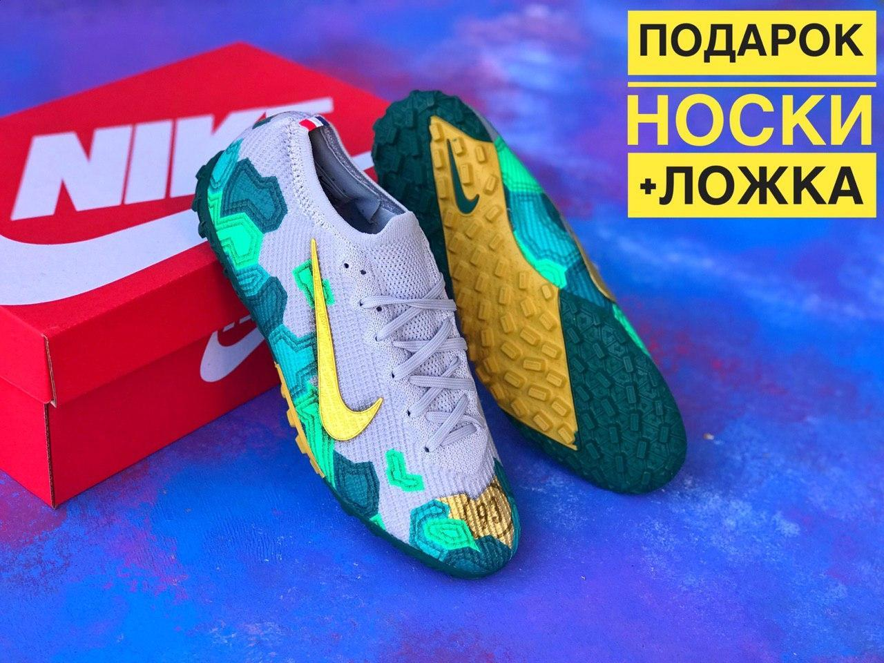 Сороконожки Килиана Мбаппе Nike Mercurial Superfly 7 найк меркуриал суперфлай бампы