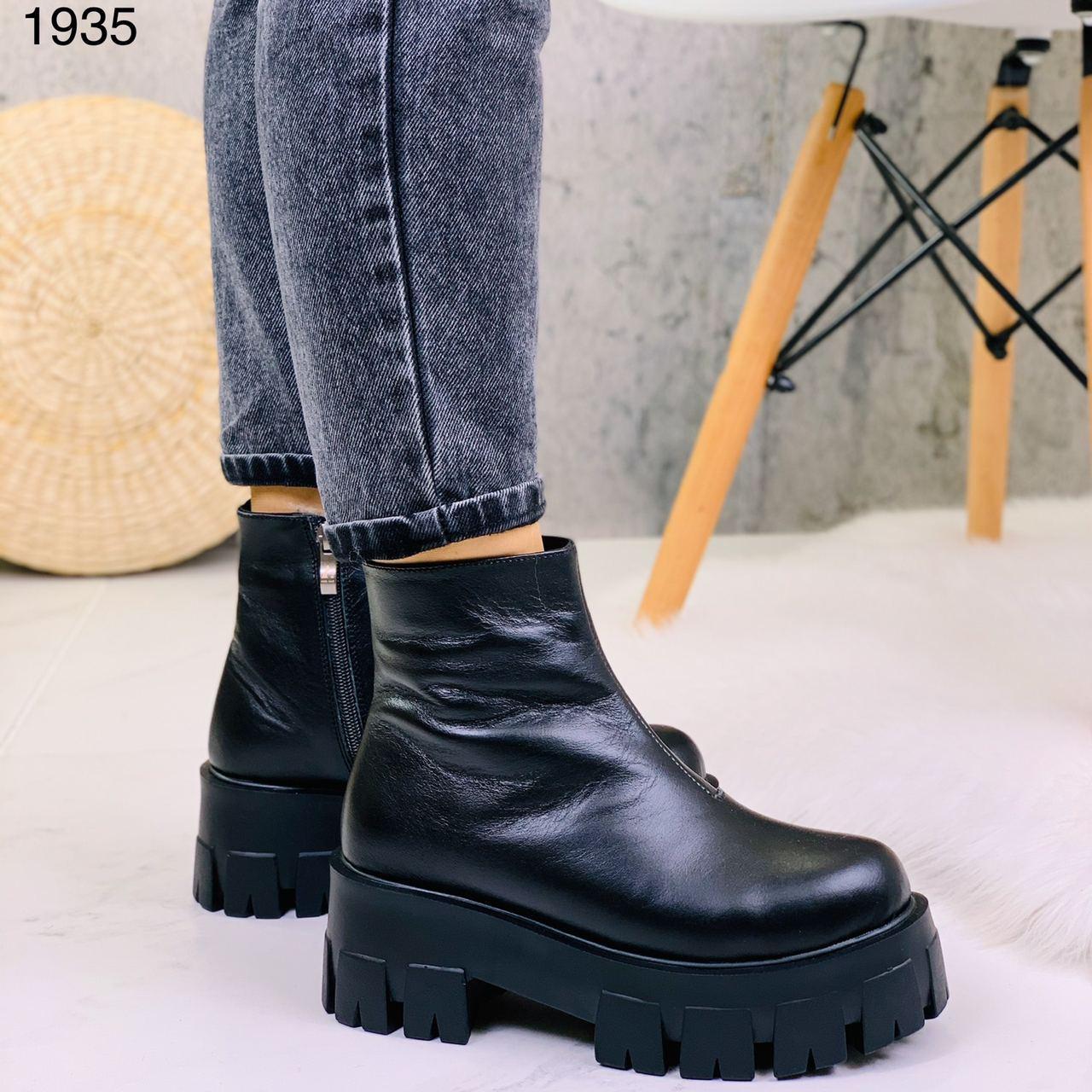 Тільки 38 р! Жіночі черевики ЗИМА чорні натуральна шкіра