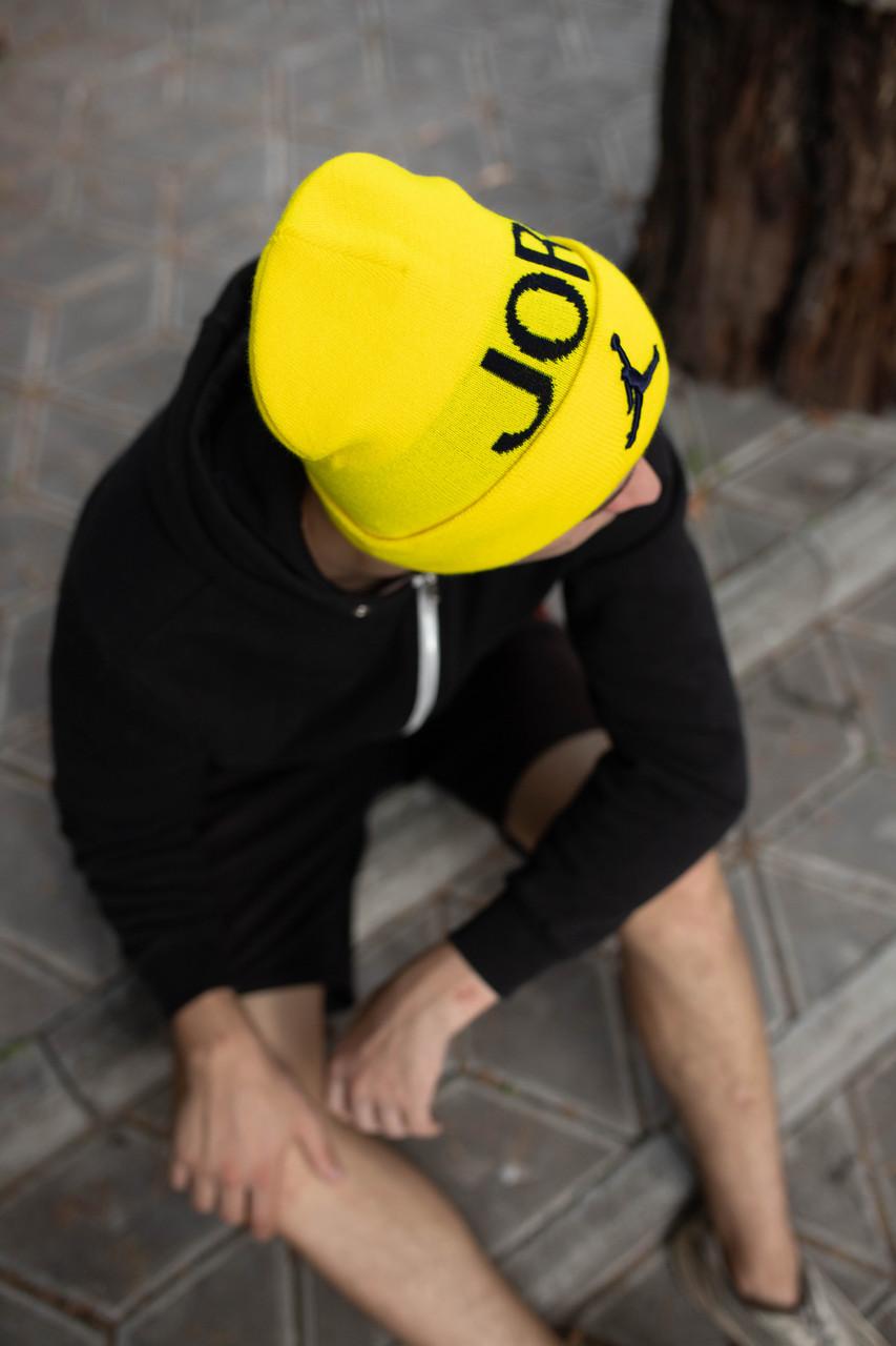 Шапка JORDAN/Шапка Джордан/шапка мужская/шапка женская/шапка жёлтая