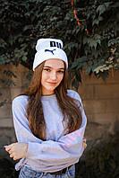 Шапка Puma /Шапка пума/шапка женская/шапка мужская/шапка белая, фото 1