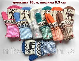 Варежки рукавиці 100 % шерсть на 5-7 р, фото 3