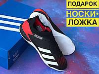 Футзалки Adidas PREDATOR MUTATOR 20.3 футзалки адидас футбольная обувь