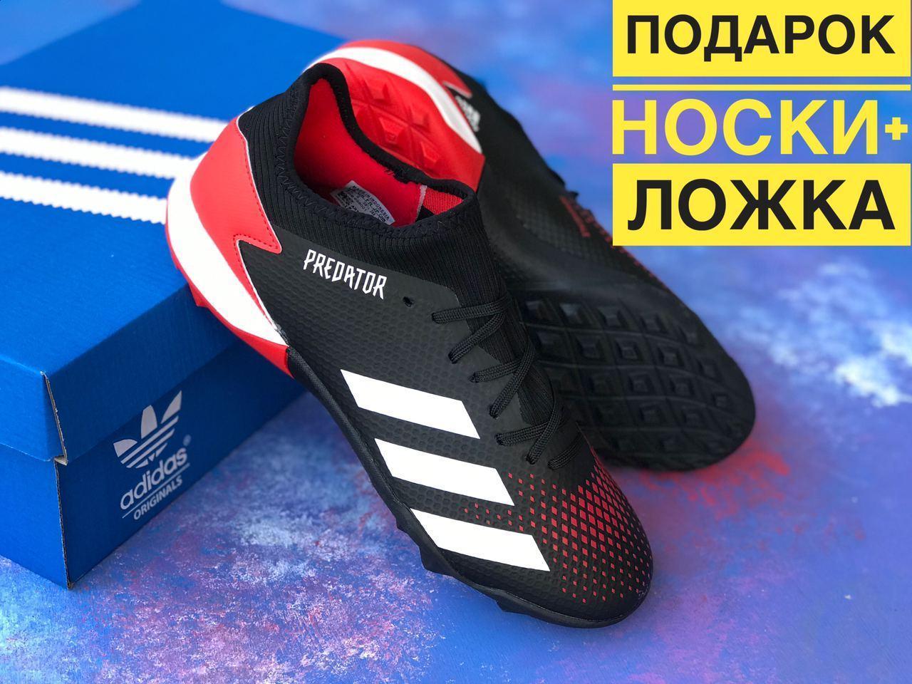 Сороконожки Adidas PREDATOR MUTATOR 20.3 футбольная обувь адидас предаторы многошиповки