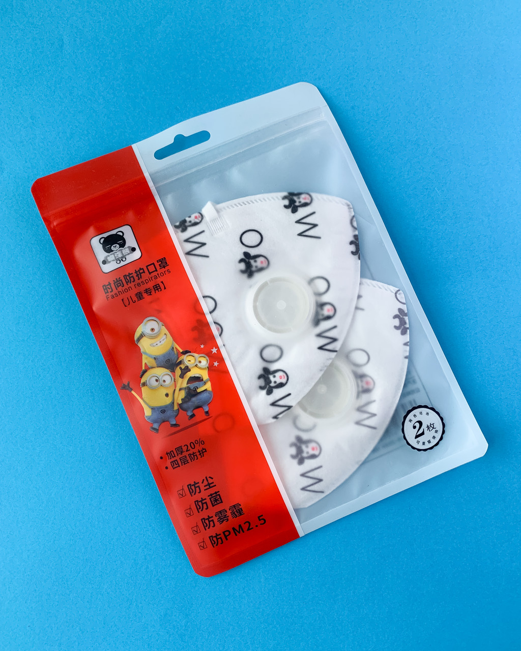 Чотиришарова маска з клапаном принт MOO (2 шт.)