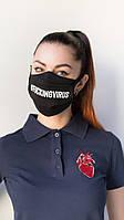 Медицинская многоразовая хлопковая маска с принтом, фото 1