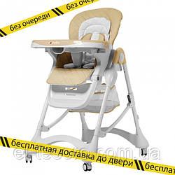 (ЦВЕТА В НАЛИЧИИ)Стульчик для кормления детский CARRELLO Caramel CRL-9501