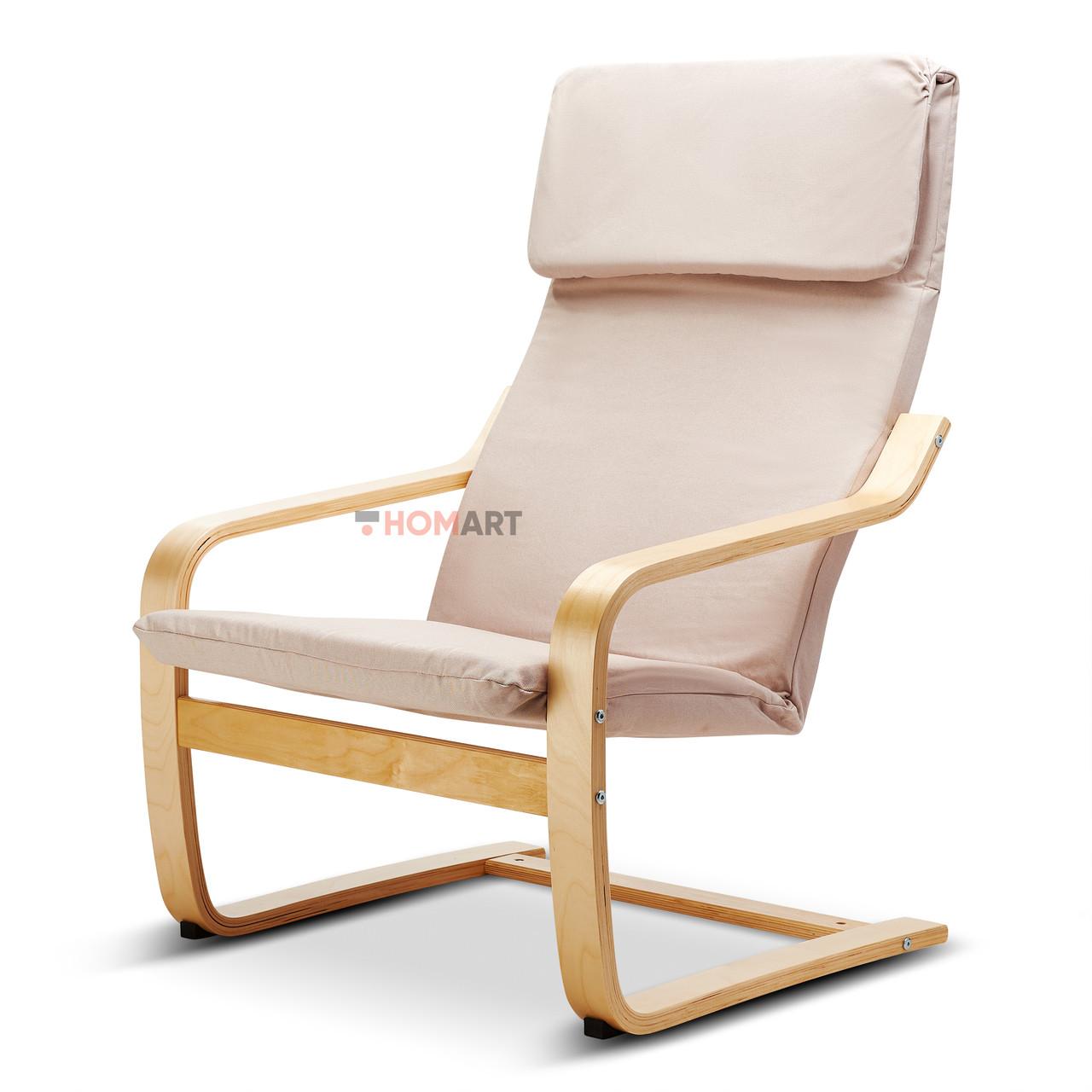 Кресло для отдыха Homart HMRC-371 (9311)