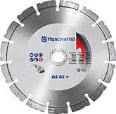 Алмазные диски для угловых шлифмашин