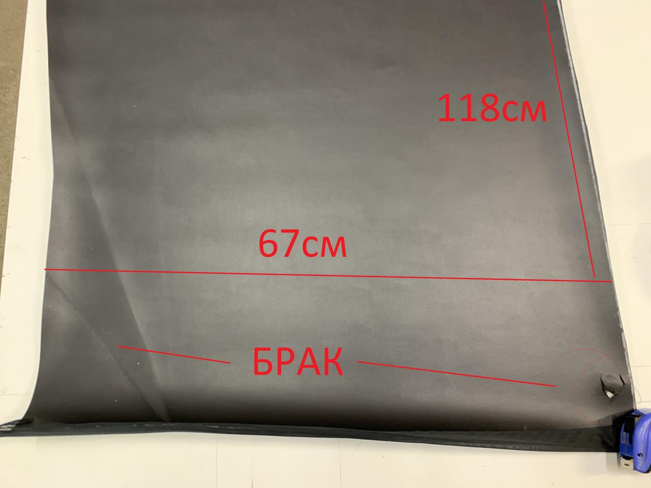 Термовинил tk-3 черный (отрез 67х118см) для перетяжки руля, дверных карт, панелей на каучуковой основе
