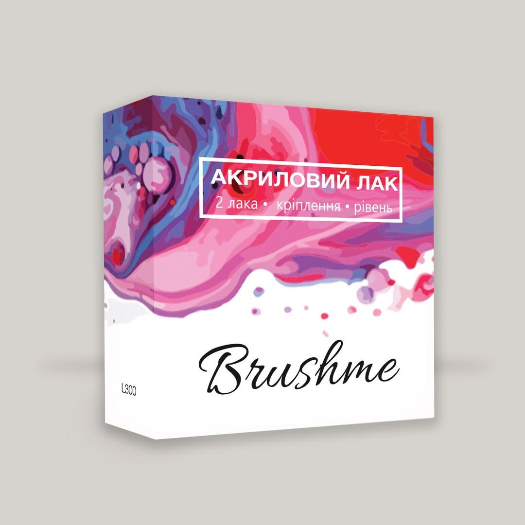 Акриловый лак для картин, крепления, уровень  Brushme (L300)