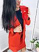Замшевый костюм с юбкой Красный, фото 4