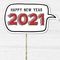 """Табличка для новогодней фотосессии """"2021!"""""""