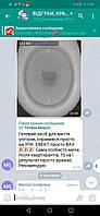 Гелевий засіб для миття унітазів Oselya,500 мл Джерелія, фото 9