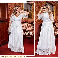 Шикарное длинное женское платье из гипюра на подкладе,белое 50-52,54-56,58-60 62-64