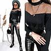 Женская нарядная кофта Черный, фото 8