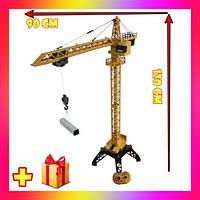 Детский Радиоуправляемый башенный кран Хаина Huina 1585 2.4G 1:14 120*90 см на пульте управления + Подарок