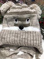 Шапочка зимняя с помпонами  MOUSE (бежевый), фото 1