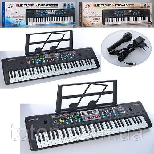 Синтезатор 61 клавиша, 16 тонов, 10 ритмов, караоке-микрофон, радио. От сети   MQ022-23UF  Т