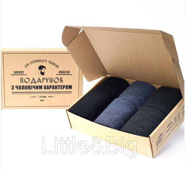 Набор теплых мужских носков Rovix 6 пар, 3 цвета, длинные 39-42