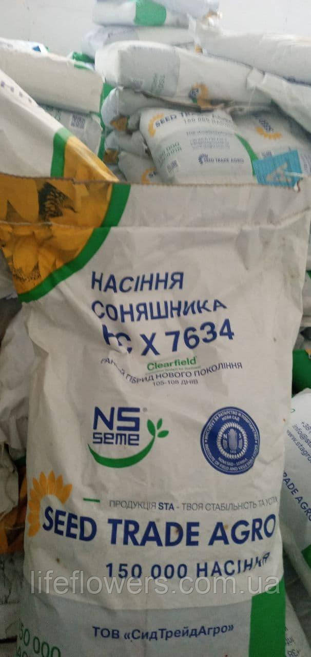 Купити ранньостиглий, тривалість соняшника НС Х 7634 Сербська селекція, євролайтинг