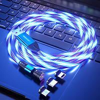Магнитный светящийся поворотный кабель с LED подсветкой Greenport 3в1 Iphone, microUSB, Type-C Blue