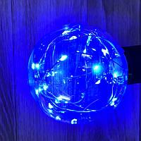 Світлодіодна лампа куля G95 Едісона Е27 синя, пластик