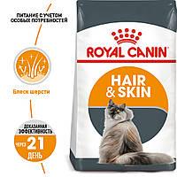Сухий корм для кішки з проблемами вовни і шкіри ROYAL CANIN HAIR&SKIN CARE