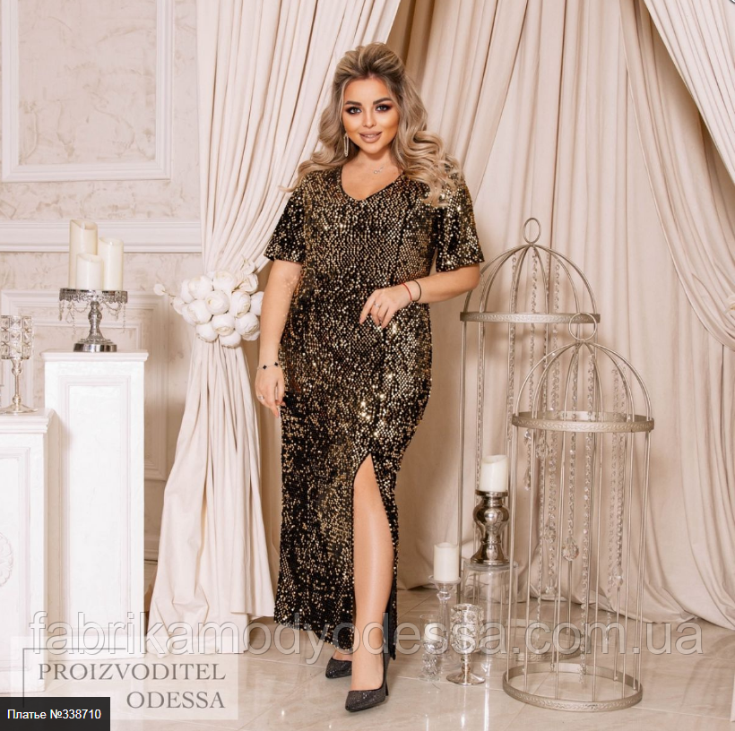 Платье нарядное с пайетками в большом размере Украина Размеры:50-52, 54-56, 58-60