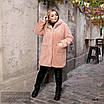 Шубка удлиненная с капюшоном и карманами эко-мех 44-50,52-56,58-62, фото 7
