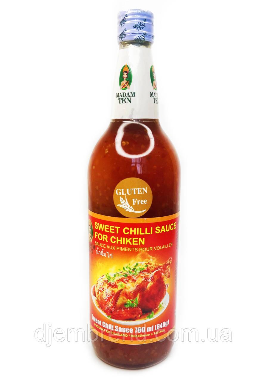 Соус Чили сладкий к курице, Без Глютена, 700 мл