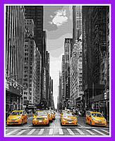 Картина по номерам Такси Нью-Йорка Расскраска по номерам