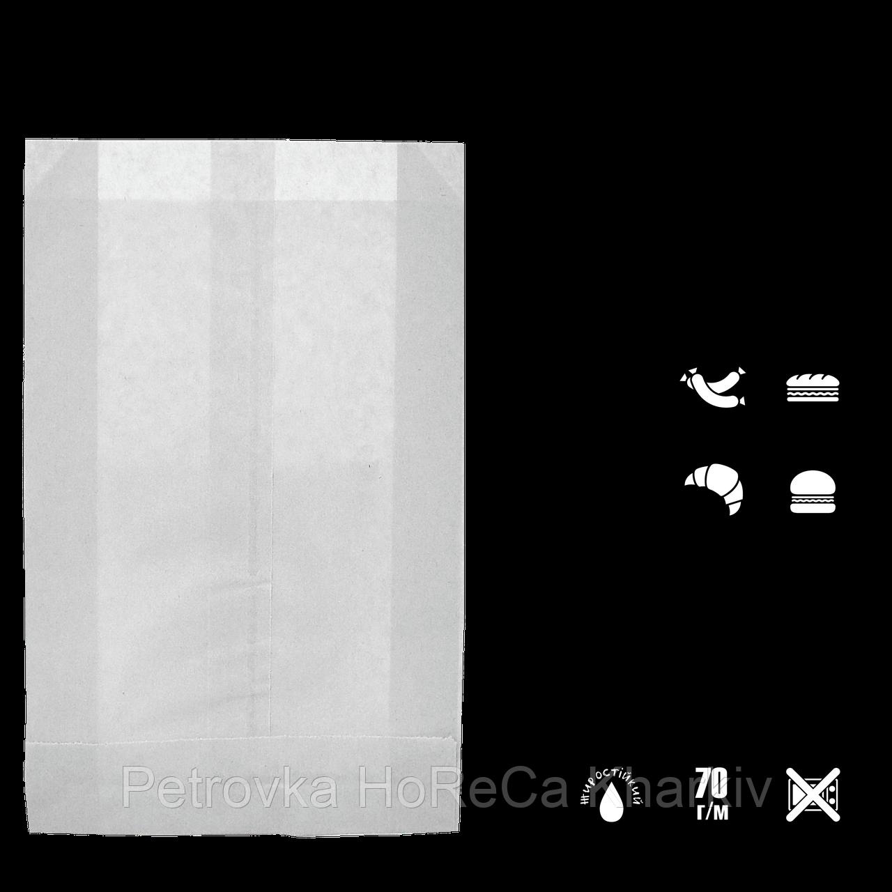 Паперовий пакет без ручок білий жиростойкий 220х140х50мм (ВхШхГ) 70г/м2 100шт (1417)