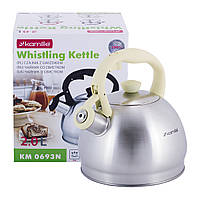 Чайник Kamille Жовтий 2л з нержавіючої сталі зі свистком KM-0693NZH
