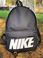 Спортивный рюкзак Найк. Мужской спортивный рюкзак вместительный,черный