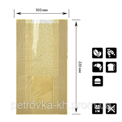 Бумажный пакет без ручек крафтовый с прозрачной вставкой 220х100х50/40мм (ВхШхГхШВ) 40г/м² 100шт (68)