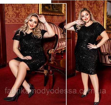 Платье нарядное с пайетками в большом размере Украина Размеры:50-52, 54-56, 58-60, фото 2