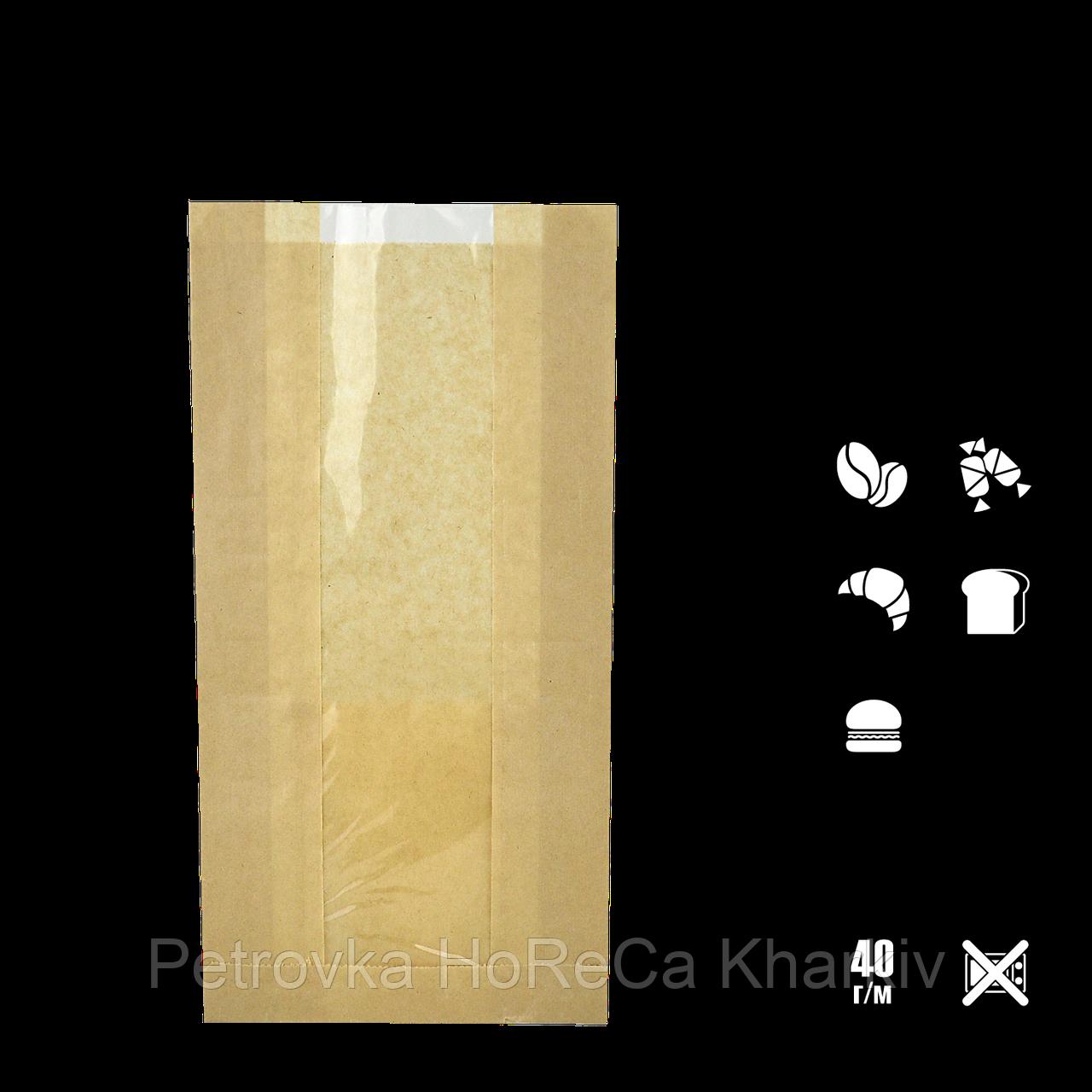 Бумажный пакет без ручек крафтовый с прозрачной вставкой 240х120х50/40мм (ВхШхГхШВ) 40г/м² 100шт (57)
