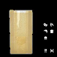 Бумажный пакет без ручек крафтовый с прозрачной вставкой 240х120х50/40мм (ВхШхГхШВ) 40г/м² 100шт (57), фото 1
