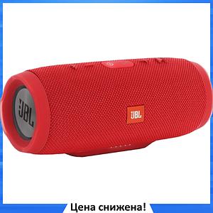 Портативная колонка JBL CHARGE 3+ - беспроводная водонепроницаемая Bluetooth колонка Красная (Реплика)