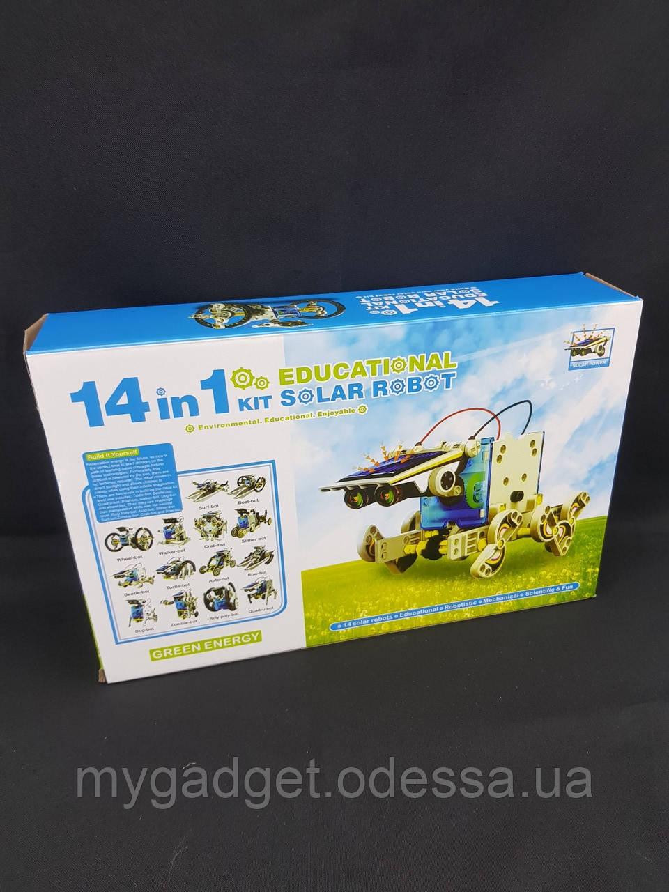 Складной конструктор для ребёнка Solar Robot робот 14 в 1