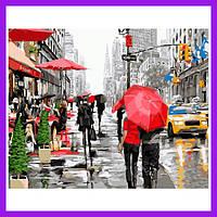 Картина по номерам Дождь в Нью-Йорке Расскраска по номерам