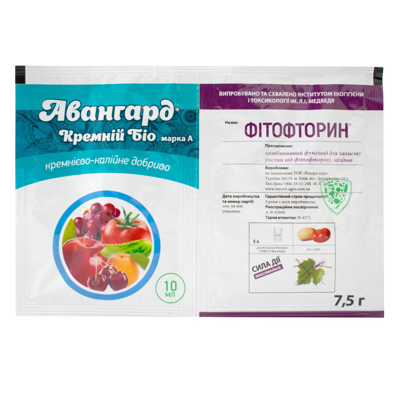 Фунгицид Фитофторин 7.5 г + Авангард кремний био 10 мл