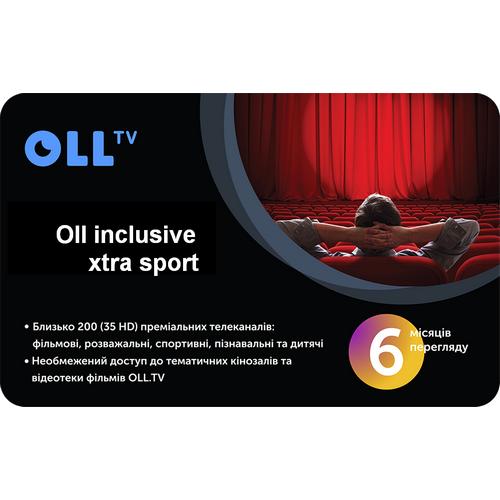 "Подписка на OLL TV пакет ""Oll inclusive extra sport"" на 6 месяцев"