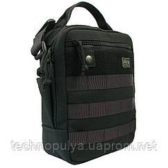 Сумка Hasta Multibag M Black (11 002 099)