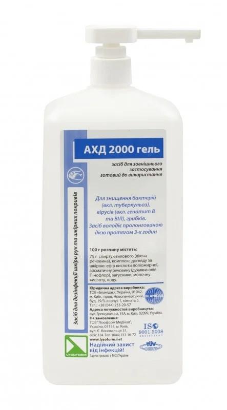 АХД-2000 гель, 1000мл