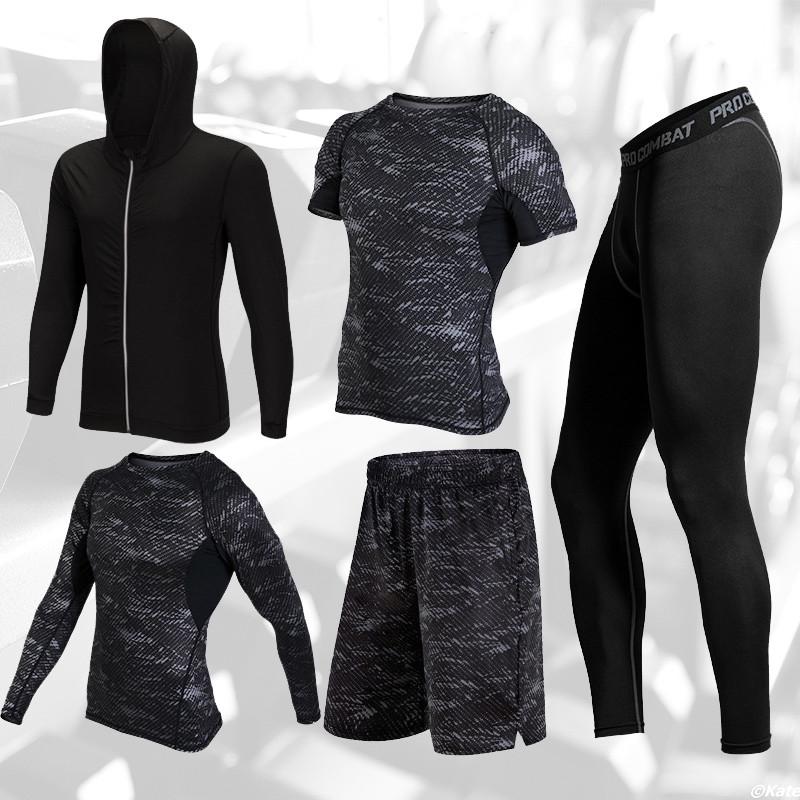 Компрессионная одежда 5в1
