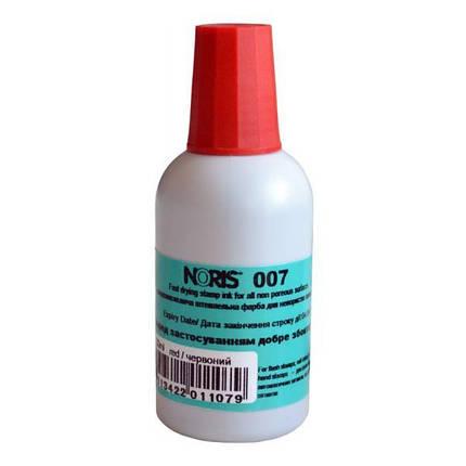 Штемпельная краска быстросохнущая на глицериновой основе (красная), Noris 007 BR, фото 2