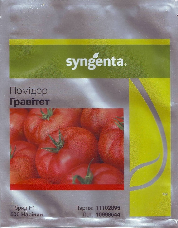 Насіння томатів Тропікал Джем F1 20 шт, Unigen Seeds