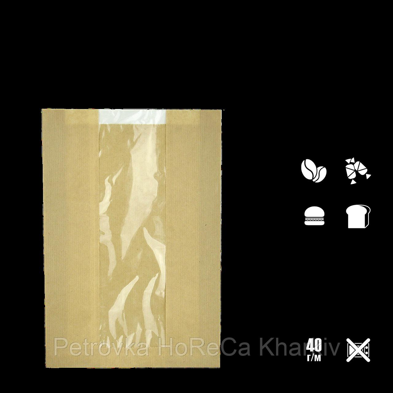 Бумажный пакет без ручек крафтовый с прозрачной вставкой 310х210х50/80мм (ВхШхГхШВ) 40г/м² 100шт (62)